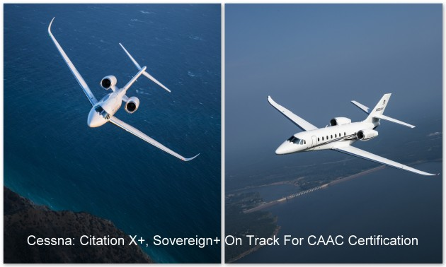 Cessna: Citation X+, Sovereign+ On Track For CAAC Certification