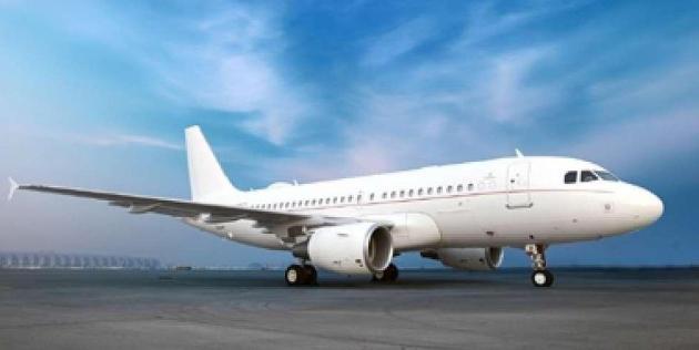Emirates Executive Airbus ACJ319